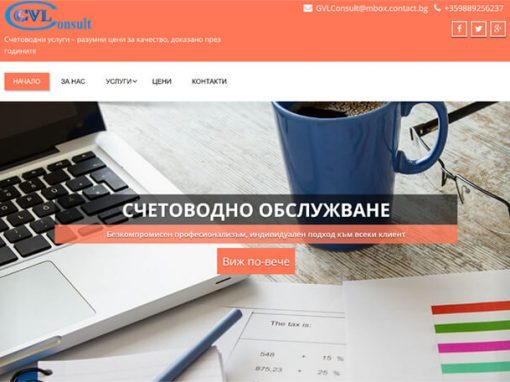 Corporate site of the Accounting Office GVL Consult LTD