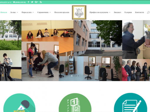 "Official site of High school ""Acad. Petko Staynov"", Kazanlak"