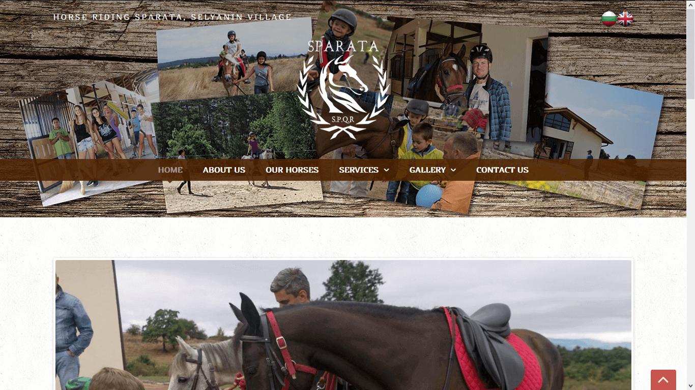 """Site of Equestrian Center """"Sparata"""